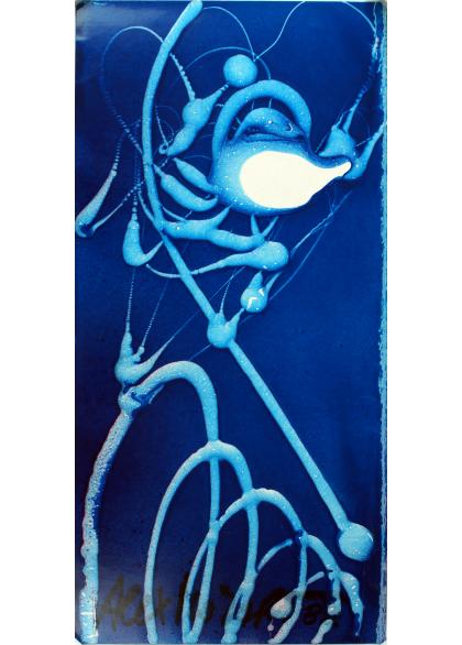 Alex Mozart - Desiderio di Infinito 35x17